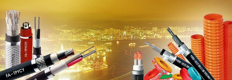 Ưu điểm của ống luồn dây điện Sino